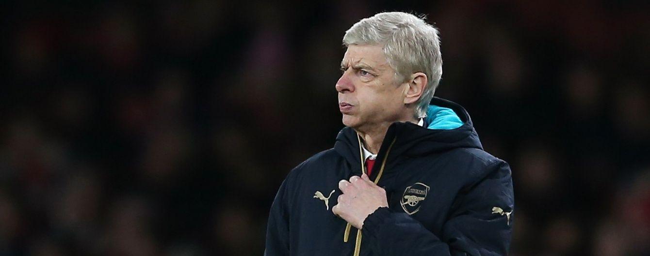 """Тренерська солідарність: Венгер став на захист колеги з """"Манчестер Юнайтед"""""""