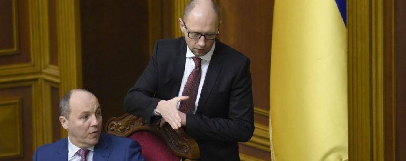 Рада коаліції схвалила Гройсмана і Парубія у прем'єри та спікери, а МОЗ досі вакантне