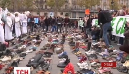 Во Франции стартовала Климатическая конференция ООН