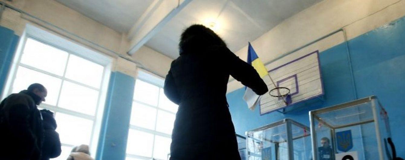 В Черкасской области закончились первые в Украине выборы старосты