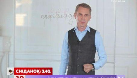 Экспресс-урок украинского языка. В Верховной Раде «голосують» или «галасують»