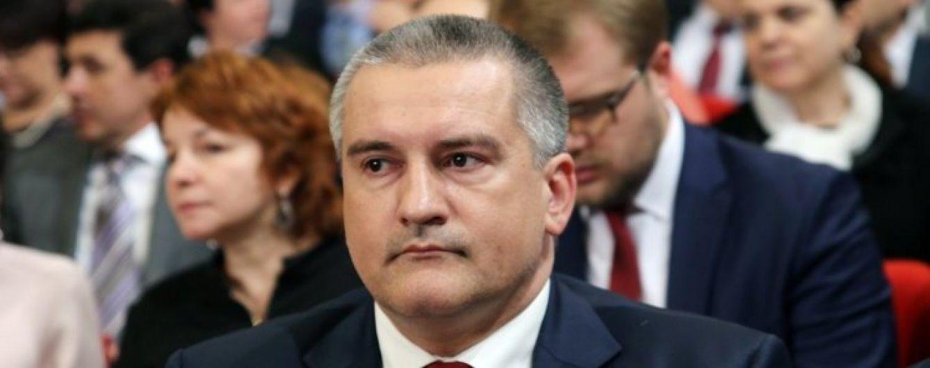 Аксьонов нахабно збрехав про те, що втікач Янукович призначив його керувати Кримом