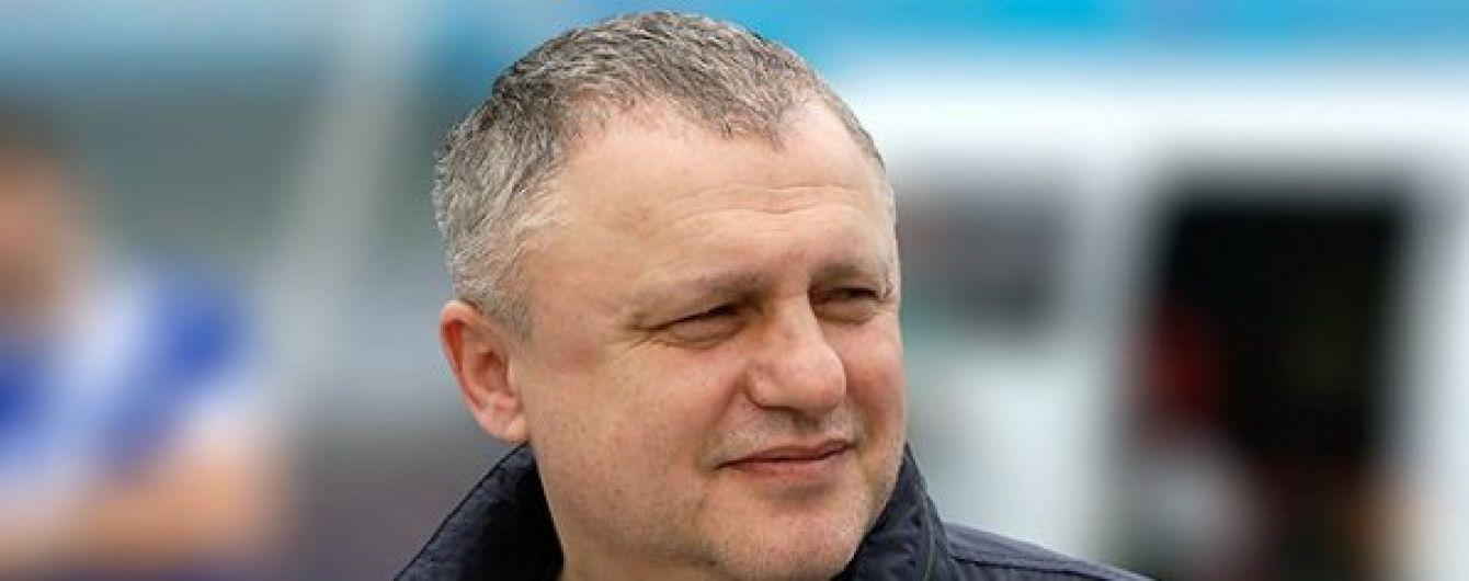 """Суркіс: через купку негідників вболівальники не можуть підтримати """"Динамо"""" в Лізі чемпіонів"""