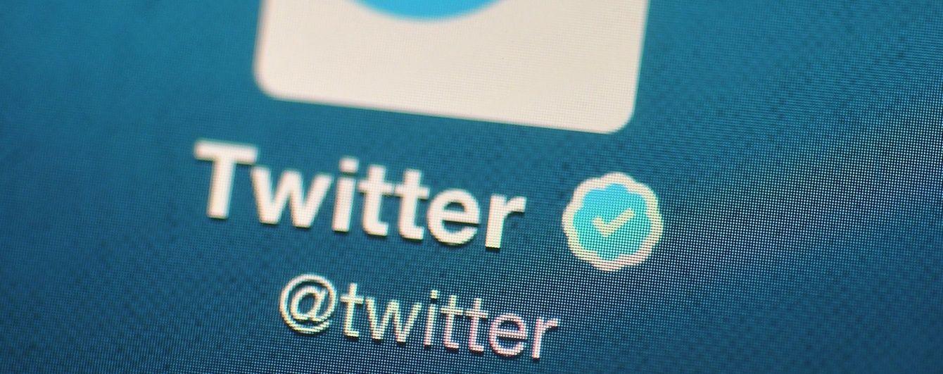 Twitter изменил правила относительно лимитов символов