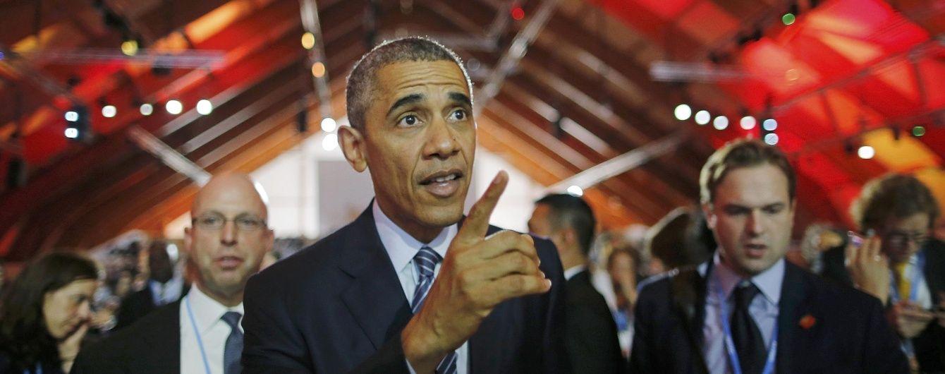 США народилися із імміграції - Обама