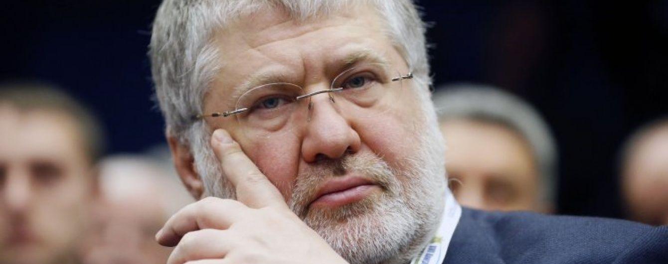 Коломойський відсудив у Ахметова понад один млрд гривень