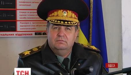 В Одессе начали испытания новой системы учета запасов Вооруженных Сил Украины