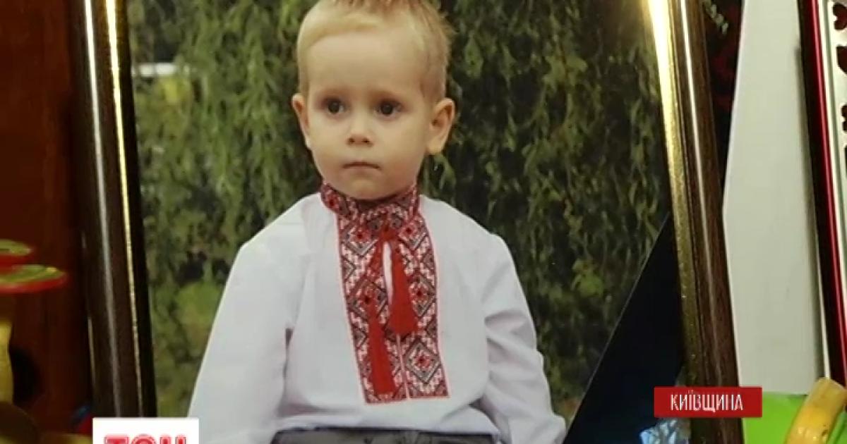 На Киевщине расследуют резонансную смерть 3-летнего мальчика