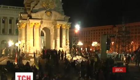 В Украине вспоминают вторую годовщину разгона студентов Евромайдана
