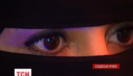 В Саудовской Аравии стартовала первая предвыборная кампания с участием женщин-политиков