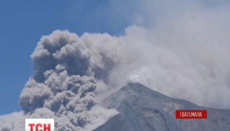 Самый большой вулкан в центральной Америке начал извержение