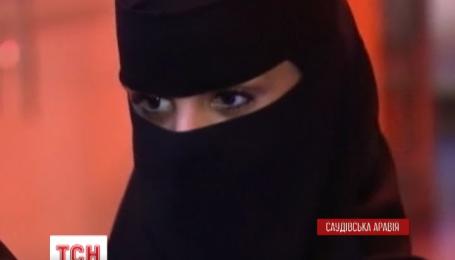 У Саудівській Аравії жінки вперше виставили кандидатури на місцевих виборах