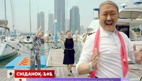 Новый клип корейского певца PSY стал хитом в интернете