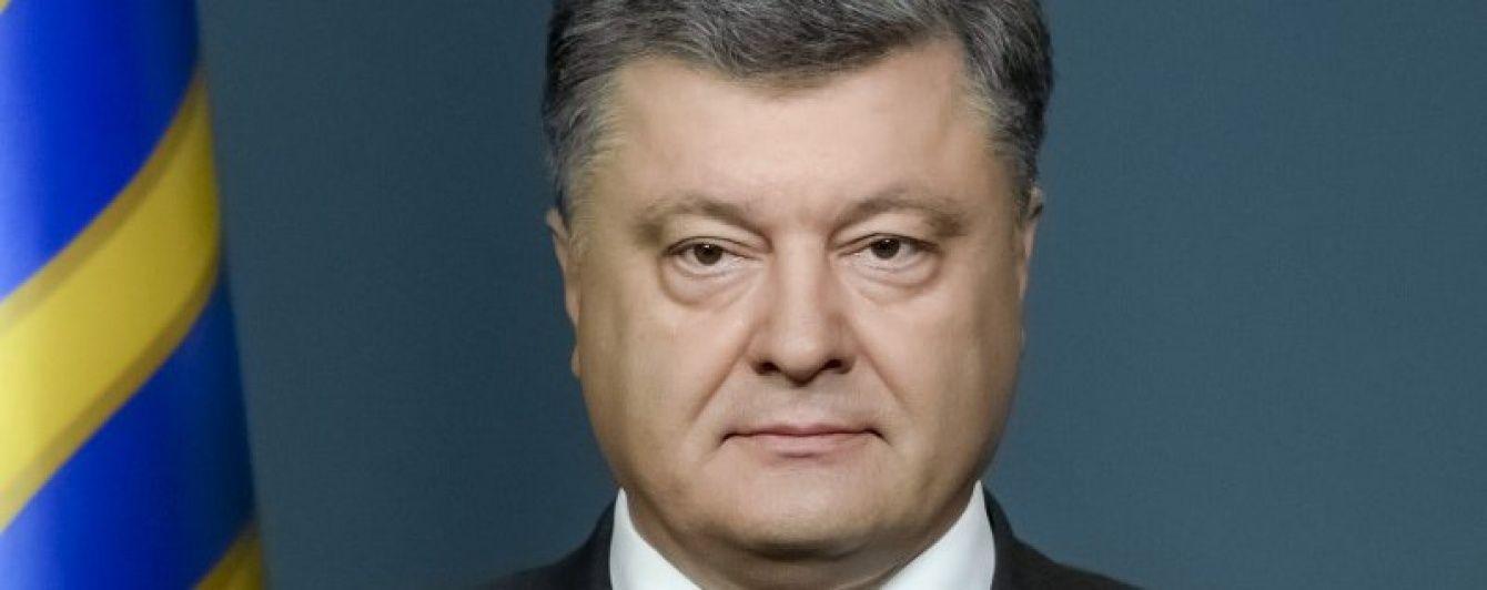 Подовження санкцій проти РФ спонукатиме країну-агресора до виконання Мінських угод - Порошенко