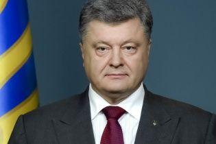 Порошенко вшанував ліквідаторів катастрофи на Чорнобильській АЕС