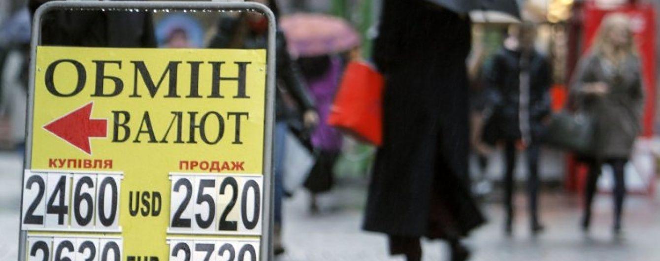 Астрологи спрогнозували курс долара та розповіли, коли українці почнуть багатіти