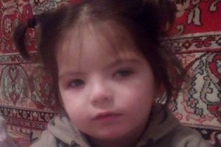 Помогите маленькой Анне получить полноценную жизнь