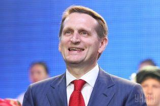Спикер Госдумы на крейсере рассуждал о том, что улучшит отношения Киева и Москвы