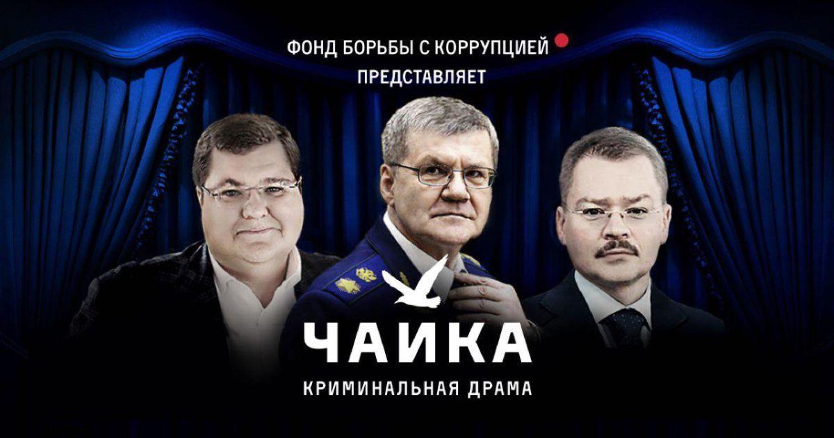 @ navalny.com