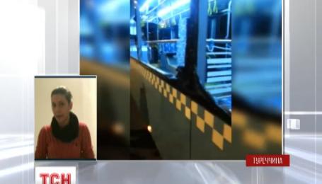 У Стамбулі стався вибух у метро