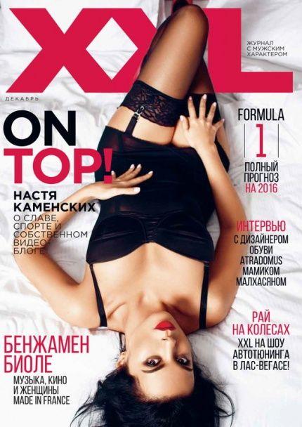 День народження Насті Каменських: найсексуальніші фото іменинниці