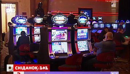 В Украине хотят легализовать игровой бизнес