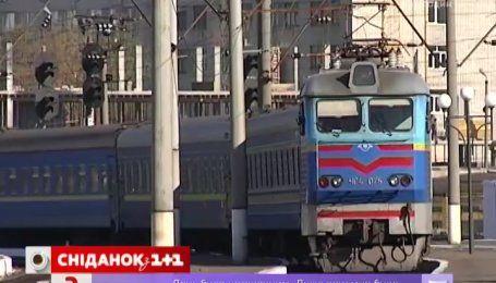 Квитки на поїзд у внутрішньому сполученні дорожчати не будуть