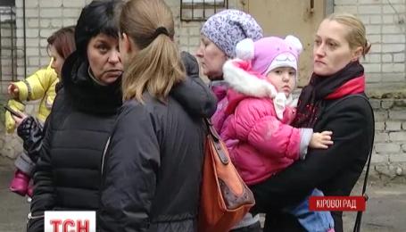 Кількатисячні рахунки за світло почали надходити жителям кіровоградського гуртожитку