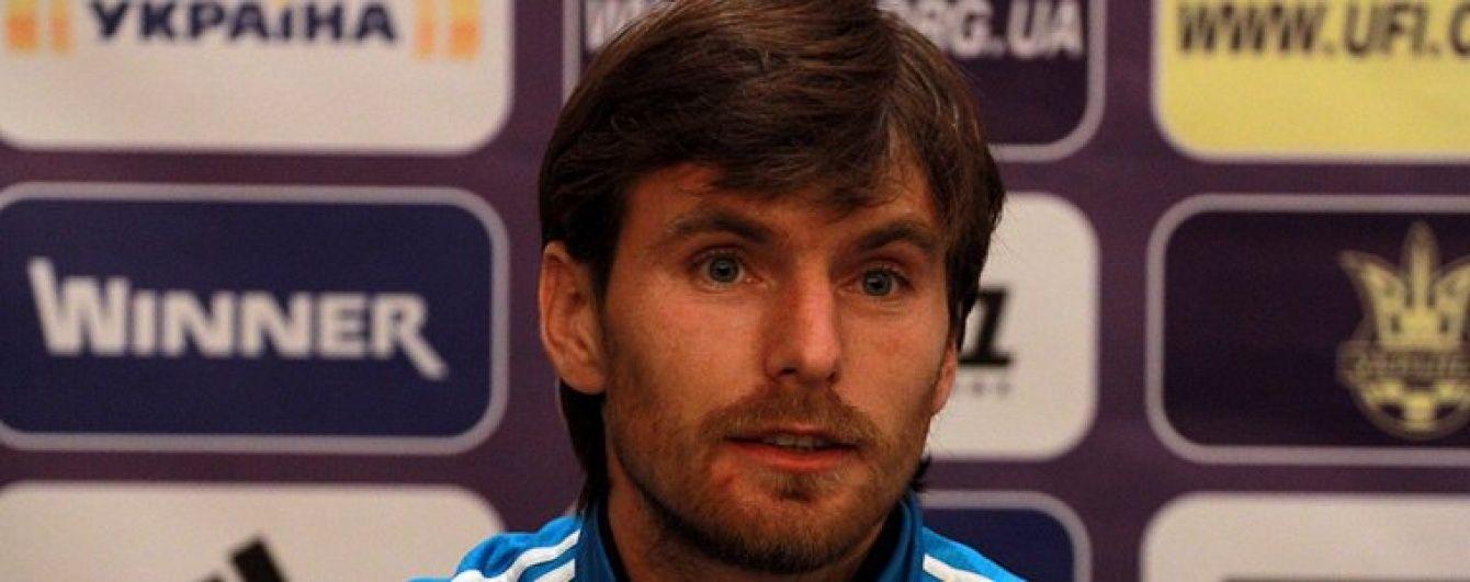 Ще один український футболіст перебрався до Туреччини