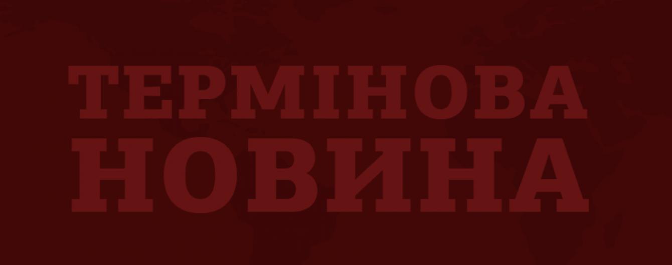 У Києві невідомі повідомили про загрозу вибуху на одному з телеканалів