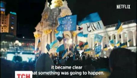 До лонглісту номінантів на Оскар в категорії документальна стрічка потрапив фільм про Майдан