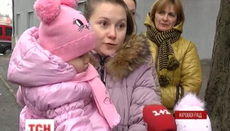 Жителям кировоградского общежития начали поступать многотысячные счета за свет