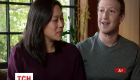 У засновника соціальної мережі Фейсбук Марка Цукерберга народилася перша дитина