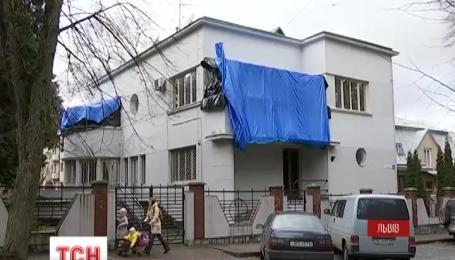 Во Львове ушла с молотка резиденция президента