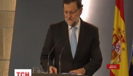 Конституційний суд Іспанії анулював резолюцію про незалежність Каталонії