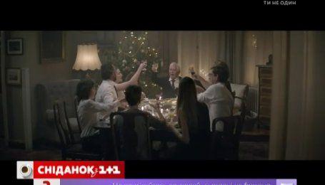 Актуальный интернет. Рождественский ролик об одиноком дедушки покорил сеть
