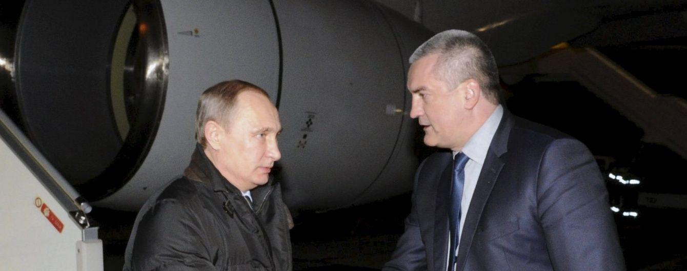 Путина – на трон. Аксенов предлагает превратить Россию в монархию