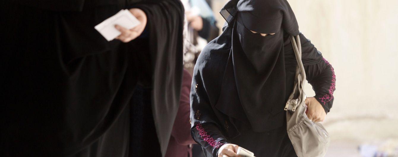 У Боснії жінки протестують проти заборони на хіджаб
