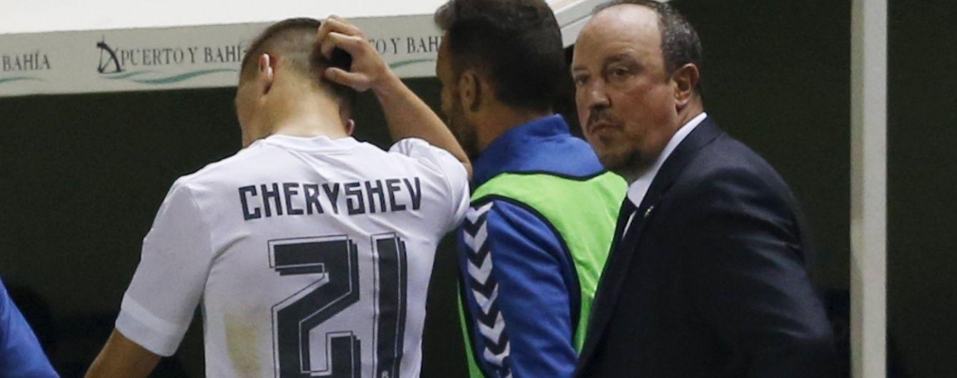 """В """"Реалі"""" прокоментували провал апеляції у """"справі Черишева"""""""