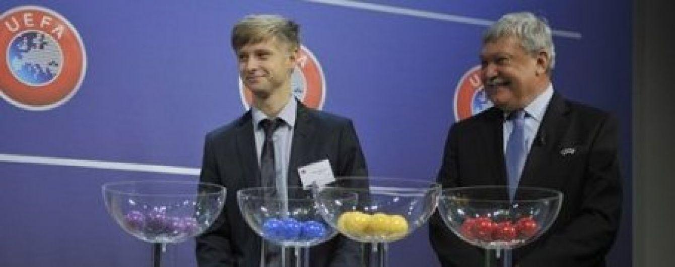 Сборная Украины в элит-раунде Евро-2016 сразится с ирландцами, поляками и голландцами