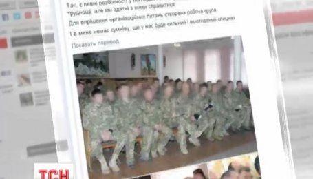 Виктор Муженко рассекретил офицеров украинских спецслужб