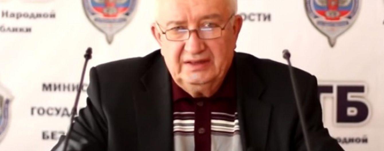 """Экс-советник Таруты перешел на сторону боевиков """"ДНР"""""""