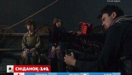 В Киеве завершились съемки семейного фэнтези «Полина»