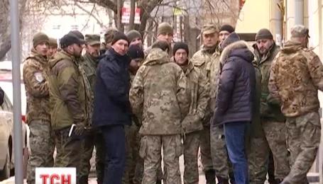 Прихильники Андрія Медведька зібралися на акцію протесту під Генпрокуратурою