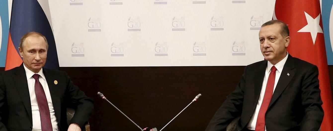 У Петербурзі скасували російсько-турецький саміт за участю Путіна і Ердогана