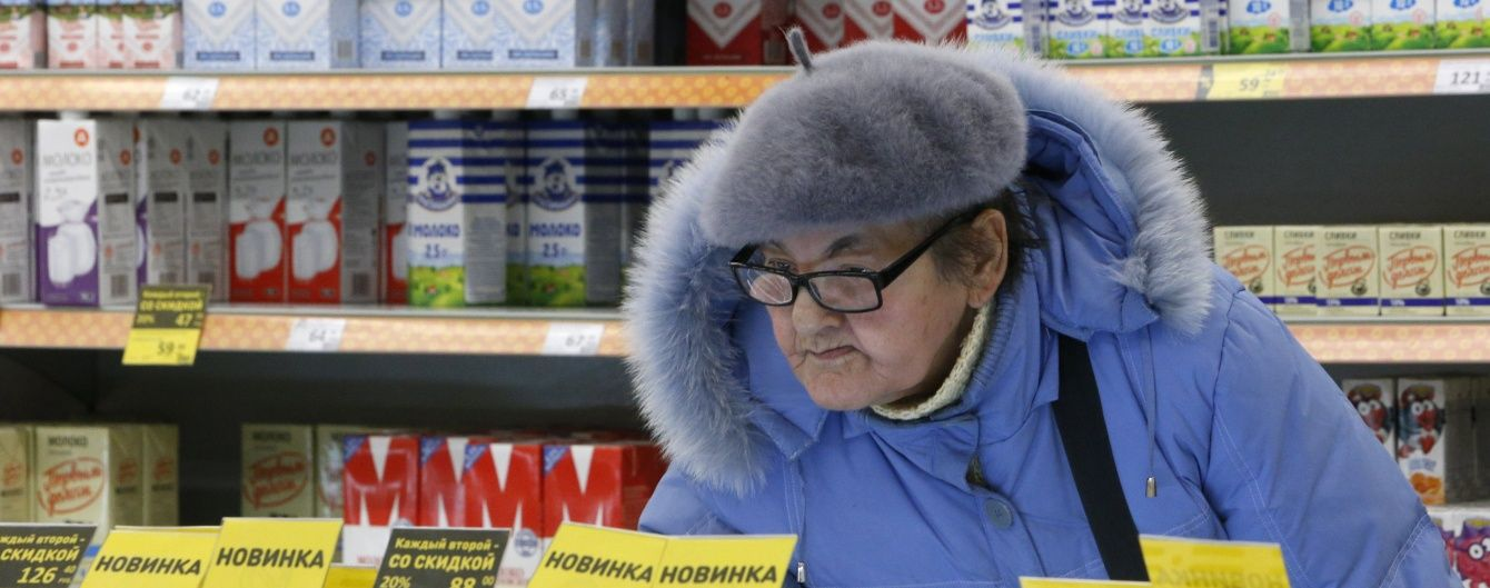 У Росії підрахували, на скільки подорожчала їжа за 2015 рік