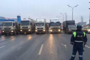 Далекобійники перекрили головну транспортну артерію Москви