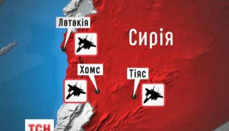 Бундестаг схвалив участь Німеччини в операції проти ІД в Сирії