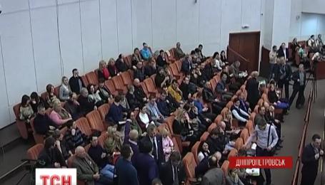 У Дніпропетровську «Самопоміч» спільно з «Опоблоком» зірвали проведення першої сесії міськради