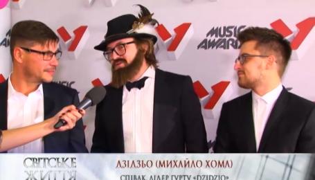 Чому Dzidzio змінив спортивний костюм на смокінг